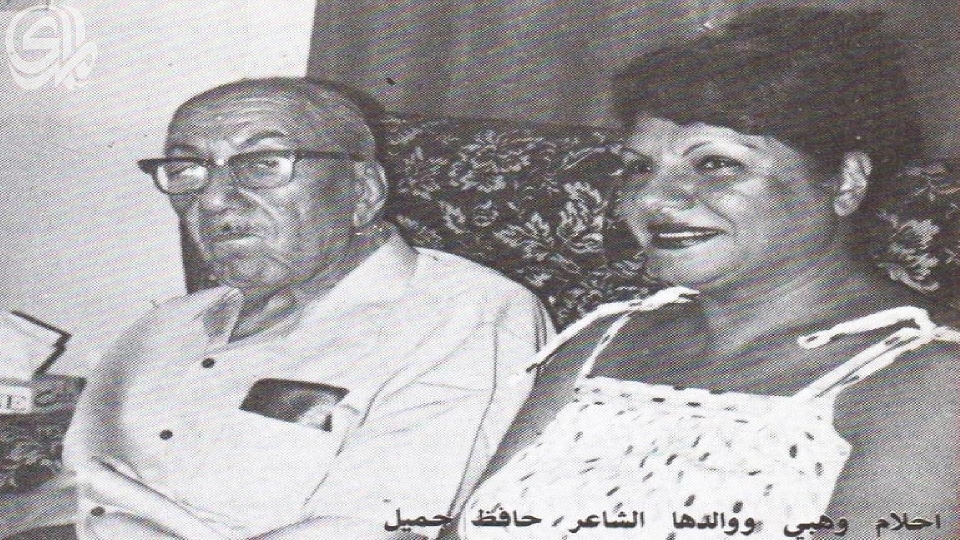 جميلة حافظ from almadasupplements.com